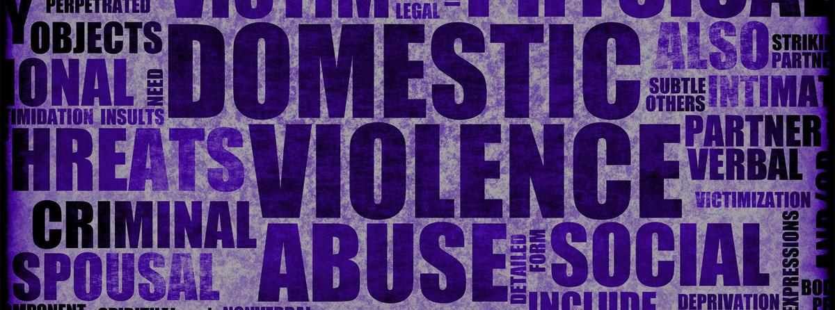 домашното насилие през 2014